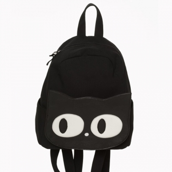 REPPU - MAXWELL BACKPACK