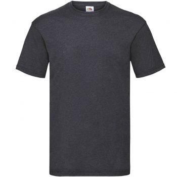 Vetoketjuhuppari + t-paita - Dark Heather Grey