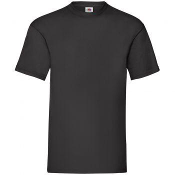 Vetoketjuhuppari + t-paita - MUSTA
